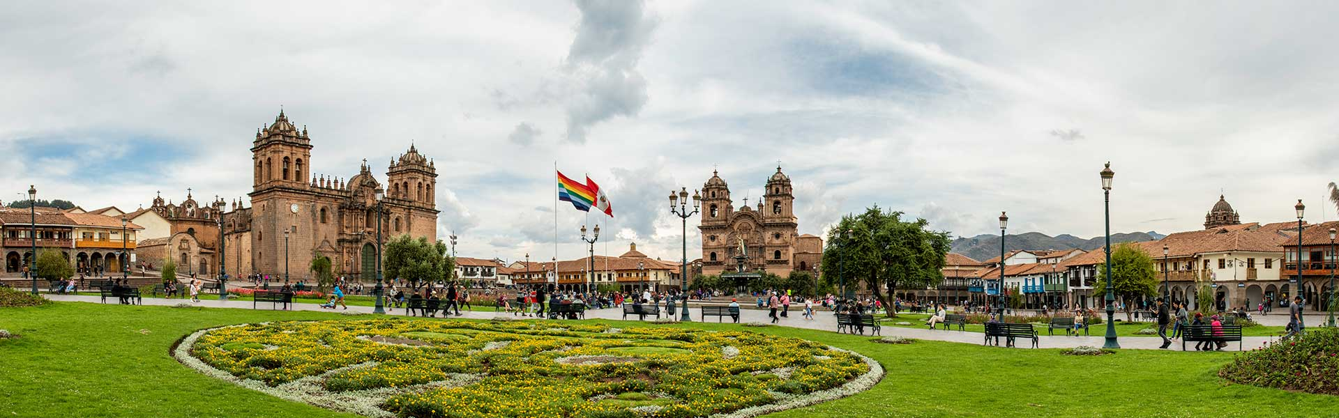 cusco tour (1)