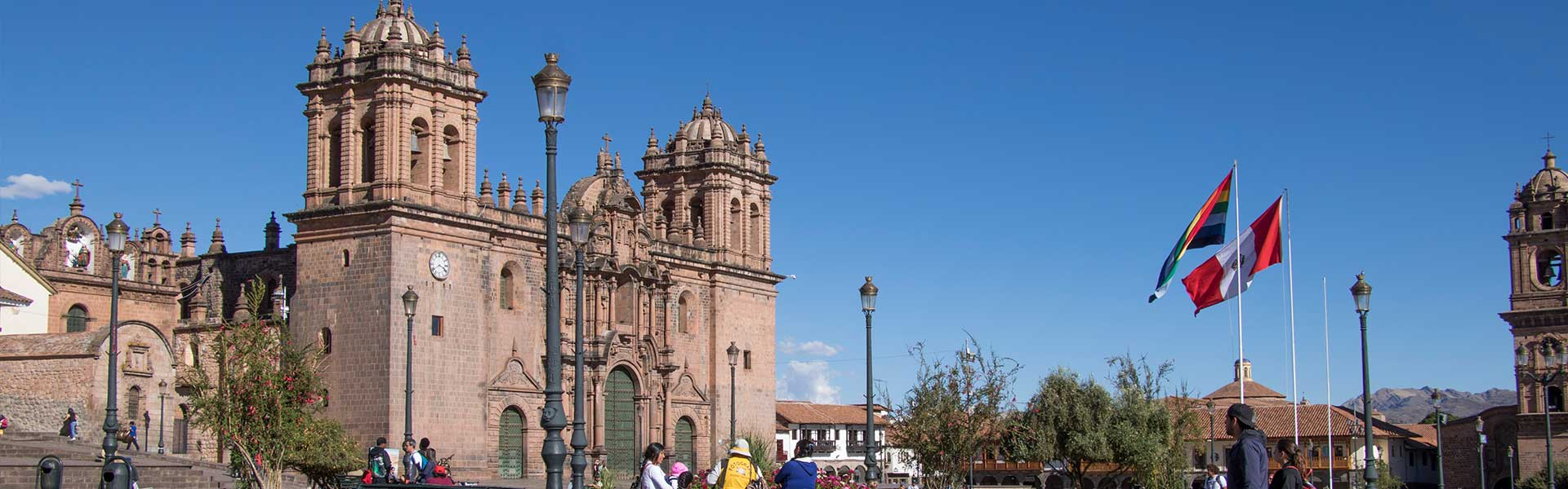 cusco tour (2)